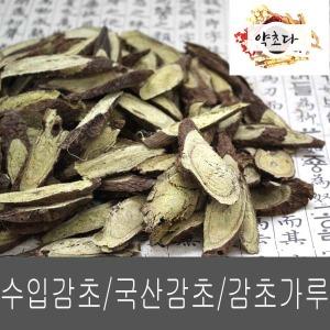 초특가 수입감초500g 1kg 국산감초300g 감초가루500g