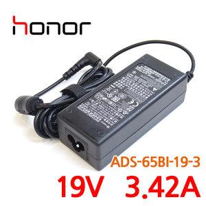 한성 노트북 U36C U37C U37CS 포스리콘 아답터 충전기