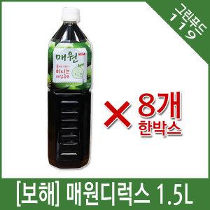 1박스특가 보해 매원디럭스 1.5L 8ea