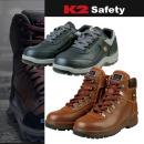 안전화 작업화 K2 케이투 산업현장 초경량 건설현장