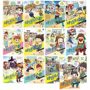 수량별 사은품/마인드 스쿨 시리즈 낱권 선택 구매/고릴라박스
