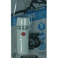 자전거 LED 라이트