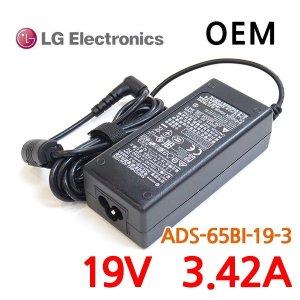 LG 14U530-KH50K 노트북 아답터 충전기 19V 3.42A