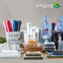 비닐 쓰레기 검정봉지 대형 이불 포장 박카스약국봉투