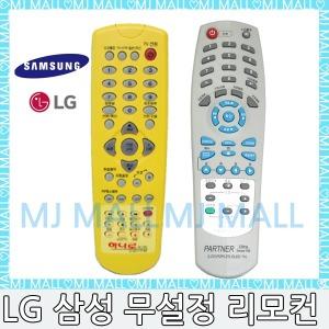 삼성 LG 무설정리모컨 IR-1100 Sense-100 TV리모컨