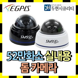 이지피스 초특가 고화질 도난방지실내 CCTV감시카메라