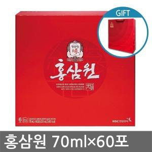 정관장-홍삼원 70mlX60포-선물세트/골드/한삼인