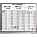 1200 8단 7단책장/작은책 중간책수납 원목책장/렘파드