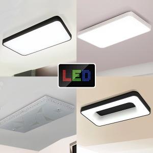 한사랑조명/조명/LED/거실등/LED거실등/인테리어