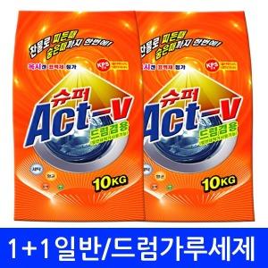 (1+1) ����ACT-V ���缼�� 20kg ��Ź���� �巳��Ź��