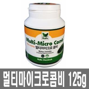 화분백화점 퇴비 비료 영양제 멀티마이크로콤비(125g)