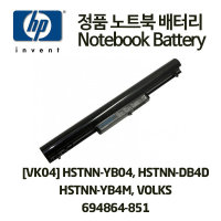 HP Pavillon 정품배터리 HSTNN-YB4D VK04 694864-851