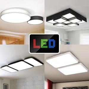 한사랑조명/125000원~/조명/LED/거실등/LED거실등