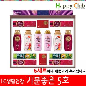 LG 위생 세트 기분좋은 5호 선물세트 샴푸  엘지 P