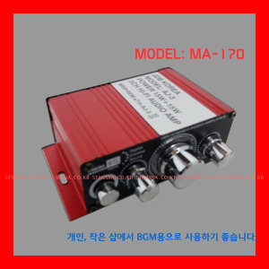 KINTER MA-170 소형앰프/미니앰프/매장앰프 AJ-3 JDB