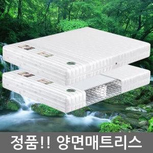 하포스침대/파워본넬양면매트리스/슈퍼싱글