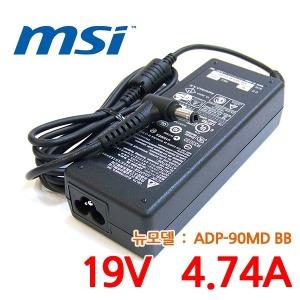 MSi A617 A617A A617AB A617B 노트북 아답터 충전기