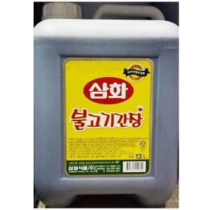 불고기간장(삼화 13L)/양념간장/701간장/간장소스/식