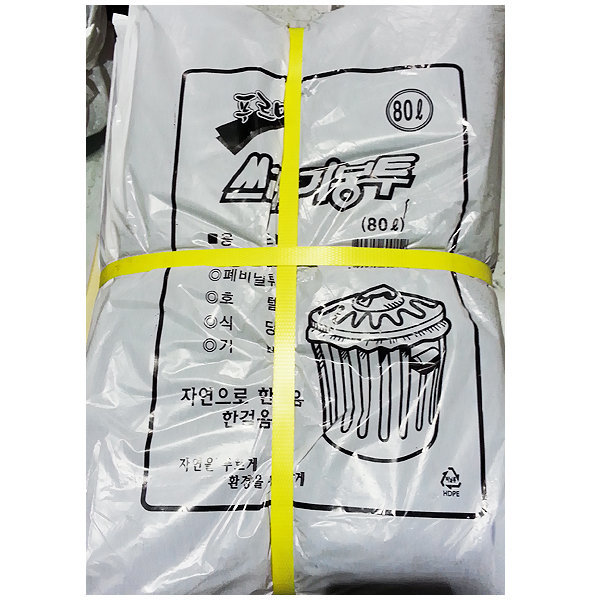 쓰레기봉투(검정 80L 50매)/식자재/비닐봉투/채소봉투