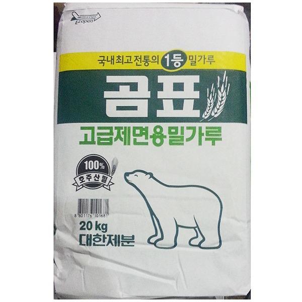제면용 고급밀가루(곰표 20K)/포/포대/밀가루채/밀가