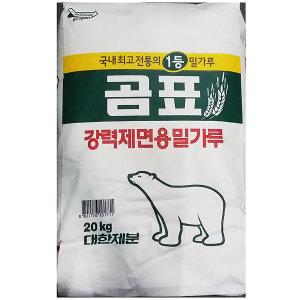 제면용 강력밀가루(곰표 20K)/업소/찰밀가루1