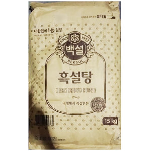 흑설탕(백설 15K)/포대/대포장/포/업소용/삼온당/흙설