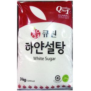 백설탕(삼양 3K)X8/흰/큐원백