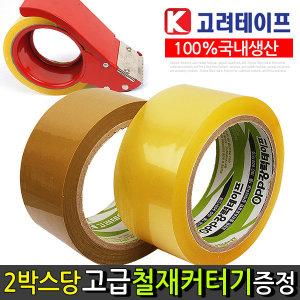 박스테이프opp테잎접착포장테이프 이사투명컬러스카치