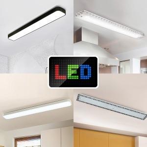 한사랑조명/52000원~/조명/LED/주방등/LED주방등