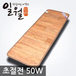 2017년 일월 초절전형 전기 온열매트/매트 방석 장판