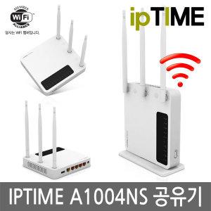 아이피타임 A1004NS 우체국발송 ipTIME A1004NS 공유기/무선/와이파이