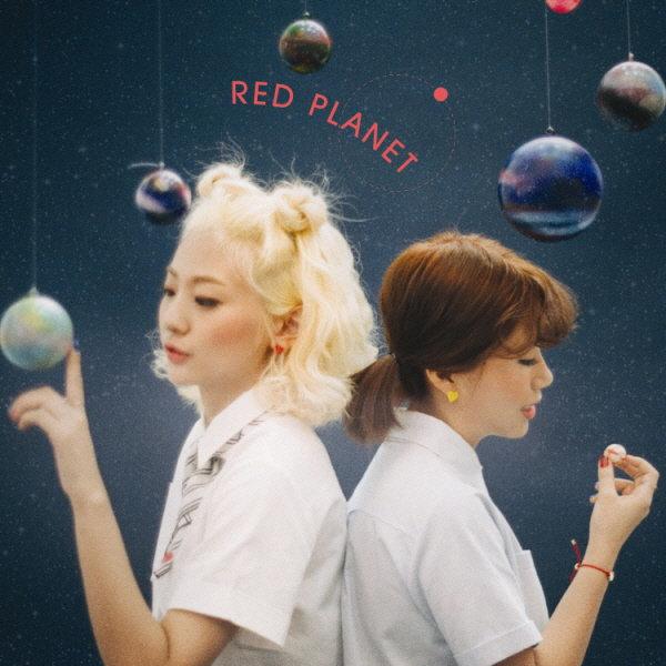 볼빨간사춘기 1집 / RED PLANET (WMCD0289/벅스)