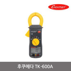 태광 디지털클램프미터/후쿠메다/TK-600A/후꾸메다