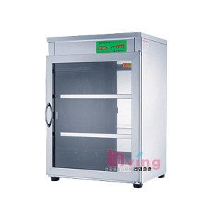 온장고 DS3000/음료수온장고/쌍화탕온장고/핫바온장고