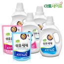 유아용 섬유 액체세제/섬유유연제/리필/용기 택1