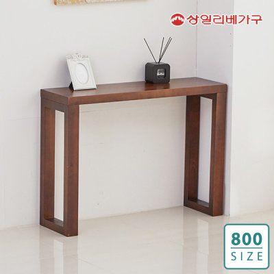 옥션 - 온라인최대가구브랜드 > 가구/DIY > 거실테이블 > 콘솔