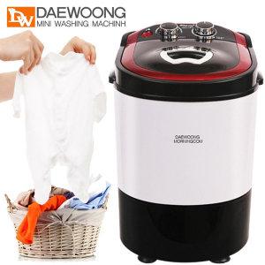 대웅 수동 미니세탁기 소형세탁기 아기옷세탁 초소형