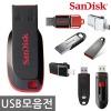 8GB-3900�� ����ũ��ǰ USB OTG ��ī�� ����