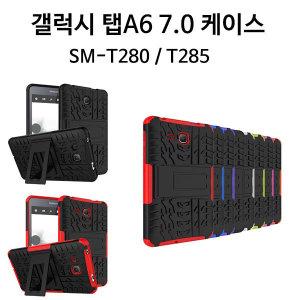 갤럭시 탭A 7.0/SM-T280/T285/스탠드 아머젤리케이스