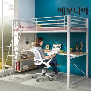 토리노 철재벙커 이층침대/매트포함/성인벙커침대