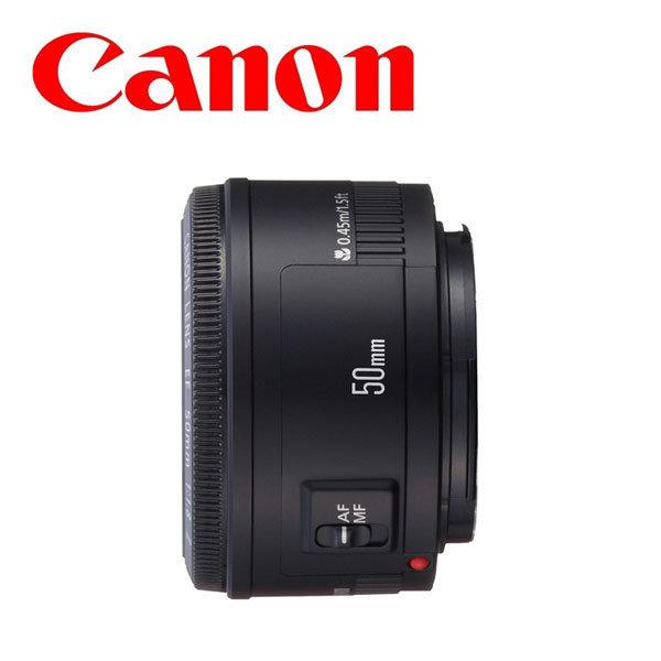 캐논 CANON EF 50mm F1.8 II (정품) 단렌즈 L.H