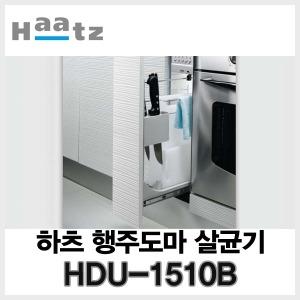 하츠/HDU-1510B/행주/도마/살균기/빌트인/힛트몰