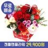 꽃배달 서비스TWO 꽃바구니 꽃다발 카네이션 장미꽃