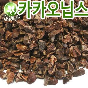 카카오닙스 1kg 카카오분말 카카오닙 카카오열매