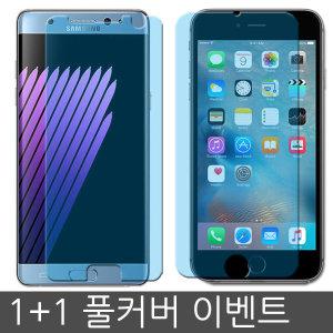 강화 유리 필름 액정 LG G7 G6 G5 V30 V35 V40 V20