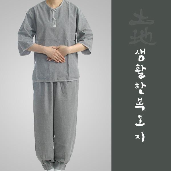 여름/30수티바지남성여성용/생활한복토지/법복/단체복