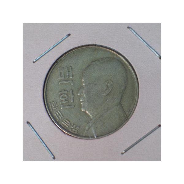 100환---n0(백환 지폐 동전  학교종 절구 워낭 말통)