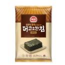 해표 더 고소한 재래 전장김 9매 40g/김밥김