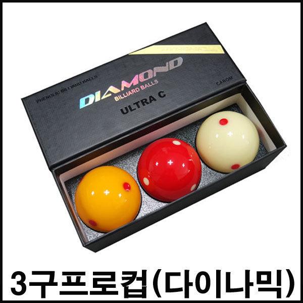 3구프로컵/3구공/4구공/포켓공/아라미스당구공/모리팁