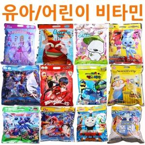 어린이비타민 1000정 500정 뽀로로 공룡메카드 핑크퐁